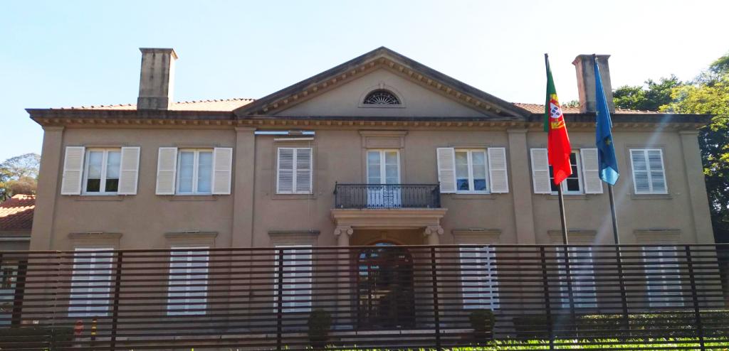 Consulado de Portugal em SP suspende temporariamente os pedidos de Nacionalidade - nacionalidade portuguesa
