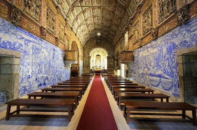 Igreja são Martinho de Soalhães - Nacionalidade Portuguesa