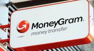 trasnferir valores para Portugal - money gram